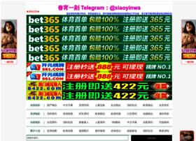 vinaviec.com