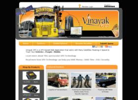 vinayakgps.net