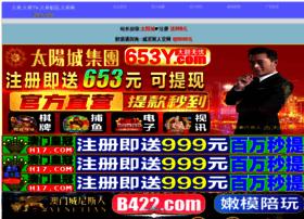 vincentyim.com