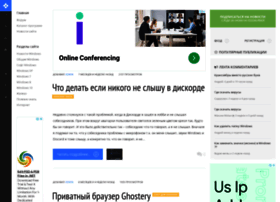 vindavoz.ru