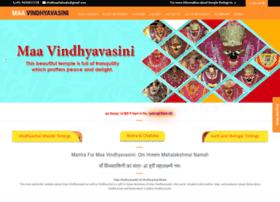 vindhyachalmata.com