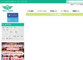 vine-rank.com