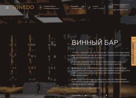 vinedo.ru