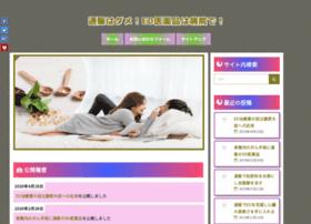 vinetka.com