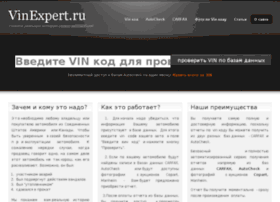 vinexpert.ru