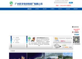 viniloestil.com