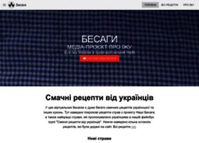 vinitsa.glo.ua