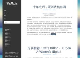 vinmusic.com