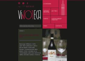 vinoteca1.kz