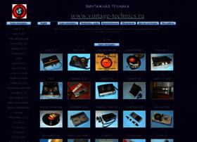 vintage-technics.ru