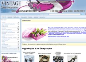 vintage.od.ua