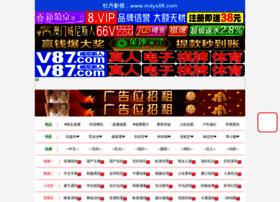 vintageengagementringsplanet.com