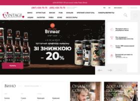 vintagemarket.com.ua