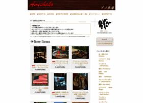 vintagemaui.shop-pro.jp