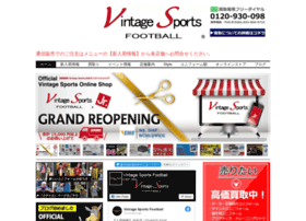 vintagesports-football.com