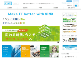 vinx.co.jp