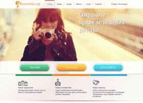 vinyetka.ru
