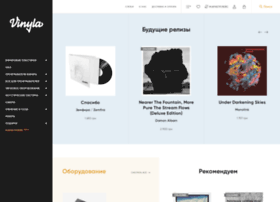vinyla.com.ua