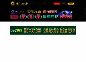 vinylicus.com