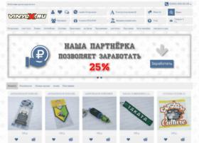 vinylx.ru