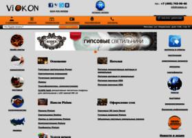 viokon.ru