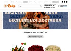 violaflo.ru