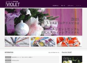 violet-fr-jp.com