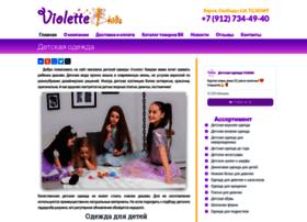 violette-kirov.ru