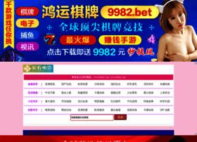 violinlessonsingapore.com