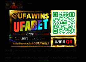viosoftware.com