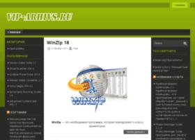 vip-arhivs.ru