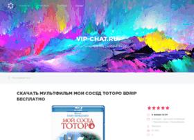 vip-chat.ru