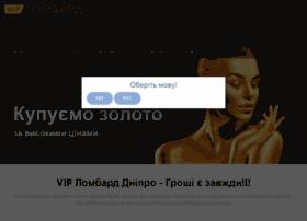 vip-lombard.com.ua