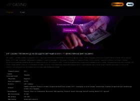 vip-master.kiev.ua