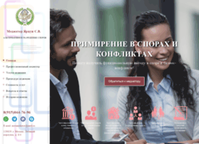 vip-mediator.ru