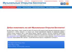 vip-otkrytki.ru