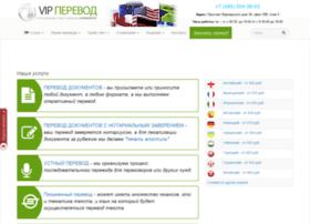 vip-perevod.com