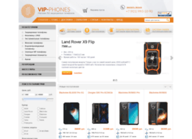vip-phones.ru