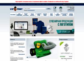 vip-print.ua