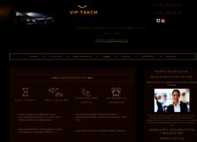 vip-taxi-perm.ru