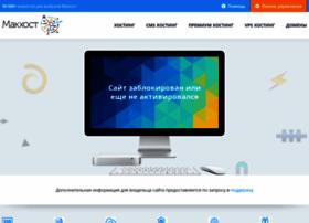 vip-transfers.ru
