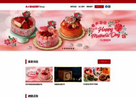 vip.a-1bakery.com.hk