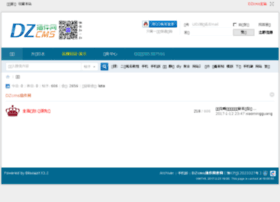 vip.dzcms.net
