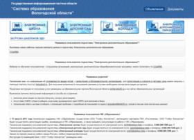 vip.edu35.ru