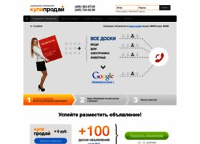 vip.kupiprodai.ru