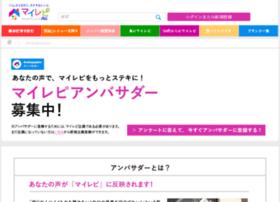 vip.myrepi.com