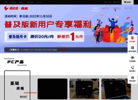 vip.tdx.com.cn