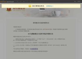 vip.tenpay.com
