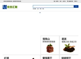 vip.uulian.com
