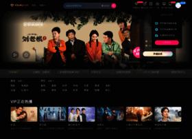 vip.youku.com